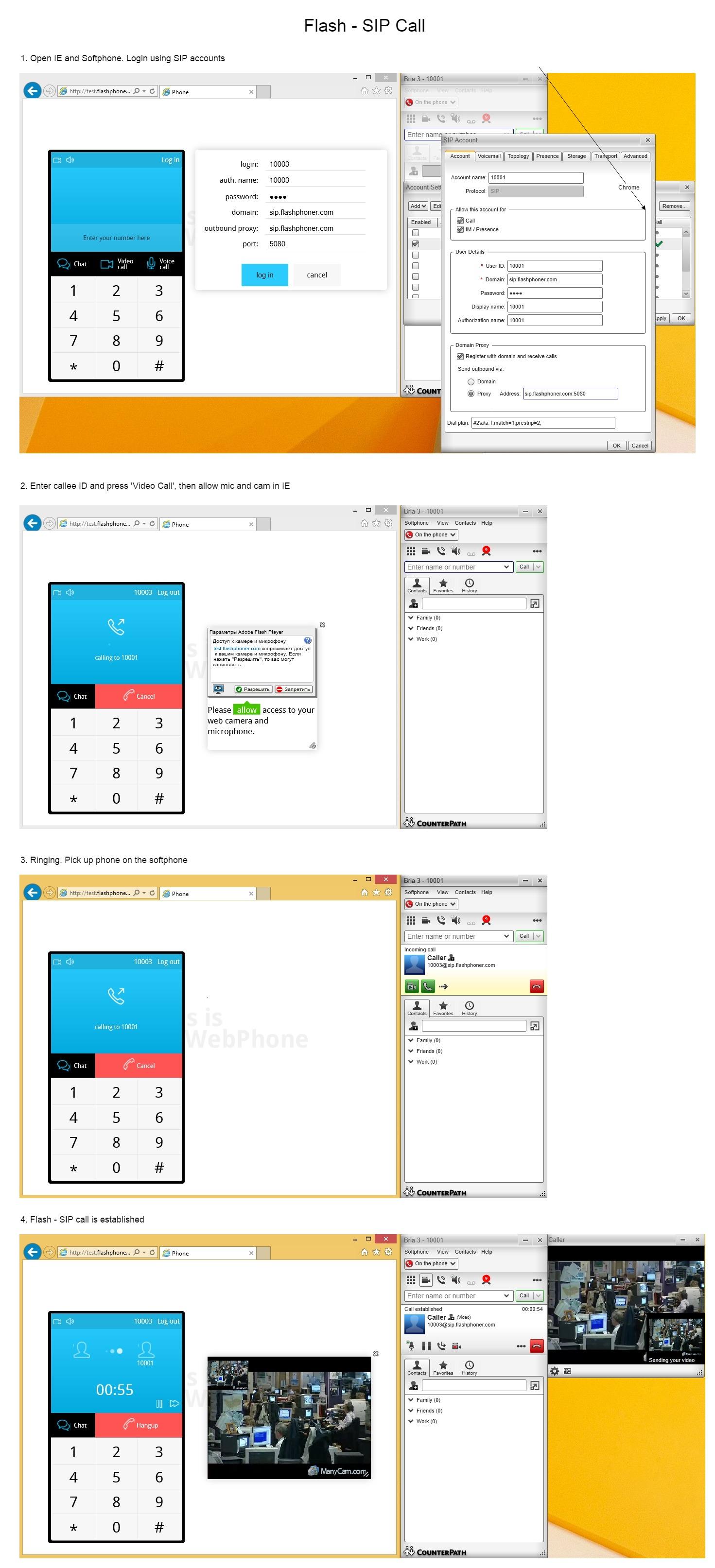 Web Call Server 5 - User Guide