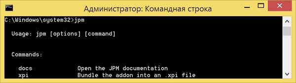 JPM-is-installed