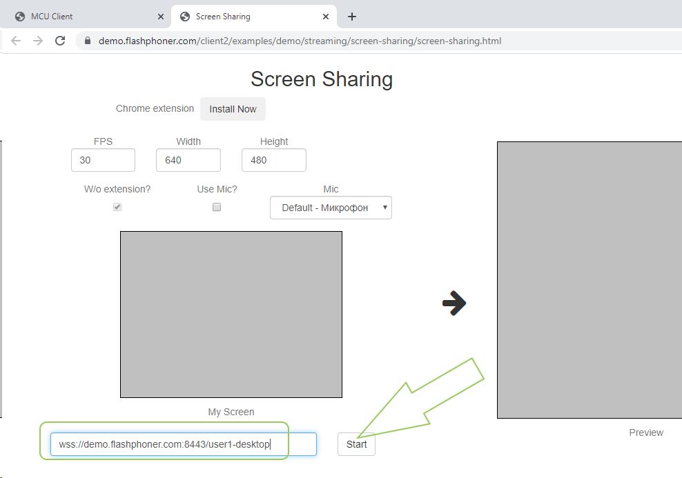 enter stream name WCS WebRTC browser conference MCU realtime mixer