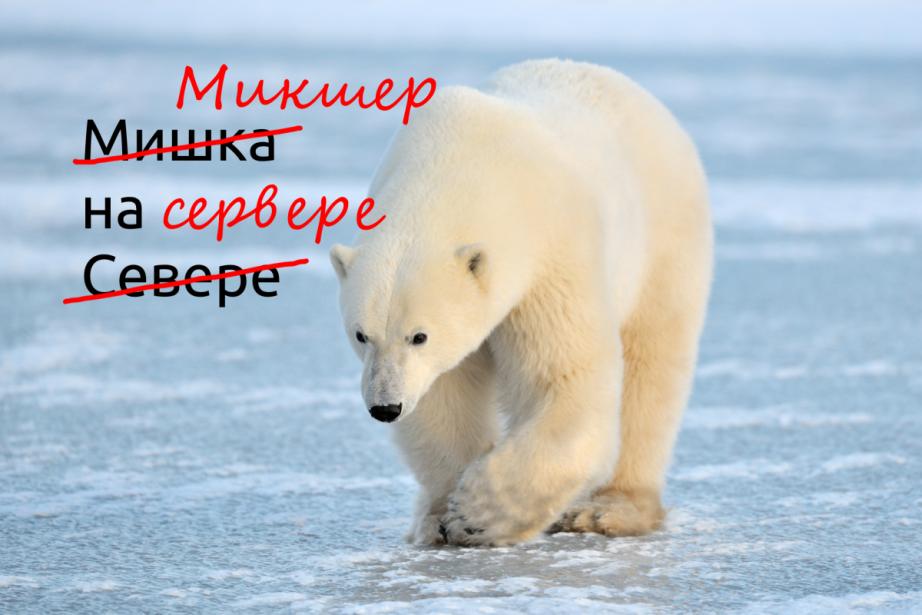 WCS_WebRTC_mixer_transcoding_RESTApi_stream_WebSocket_publishing_testing_ru